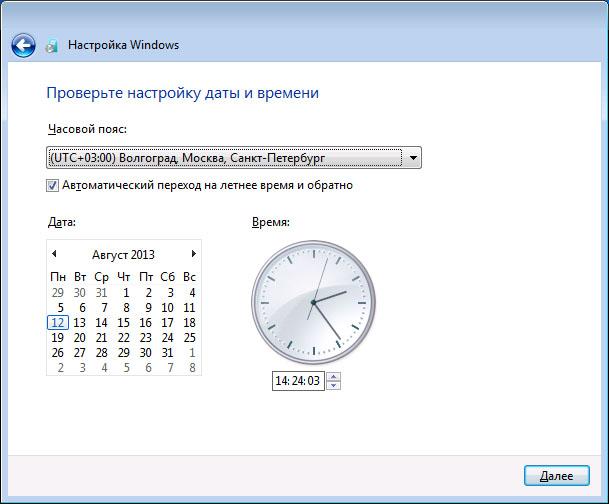 Windows 7 дата и время