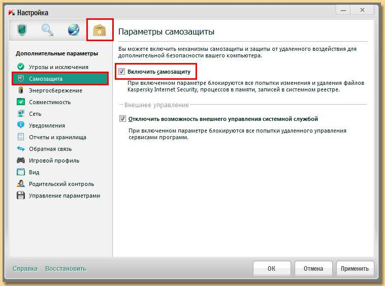 kasperskiy-vechnyy-trial-spec-74520-large