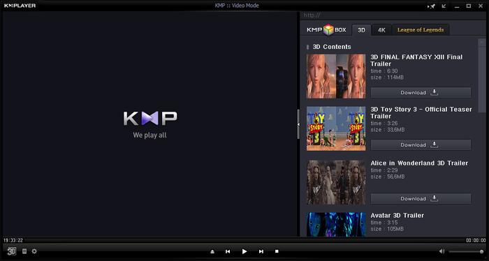 KMPlayer один из лучших видепроигрователей для компьютера