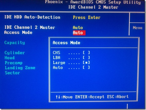 Откорректируйте параметр «Access mode» в состояние «Large».