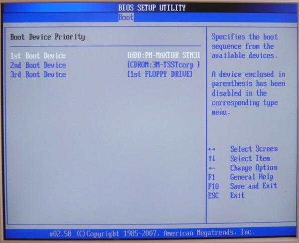boot bios жесткий диск загрузка