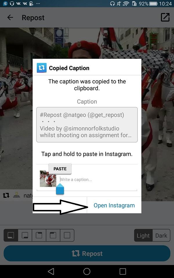 Как сделать репост фото и текст в инстаграме 833