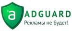 Описание программы Adguard: функции и преимущества
