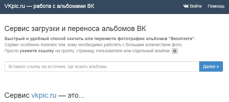 VKpic