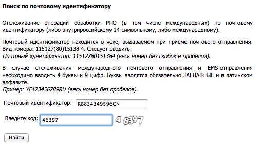 Екатеринбург 77