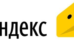 Яндекс.Деньги не прошел платеж, попробуйте позже: решение