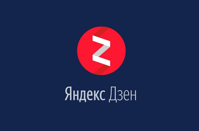 Как убрать Яндекс Дзен с главной страницы браузера