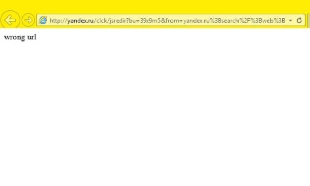 wrong url: что это значит и как исправить в Internet Explorer