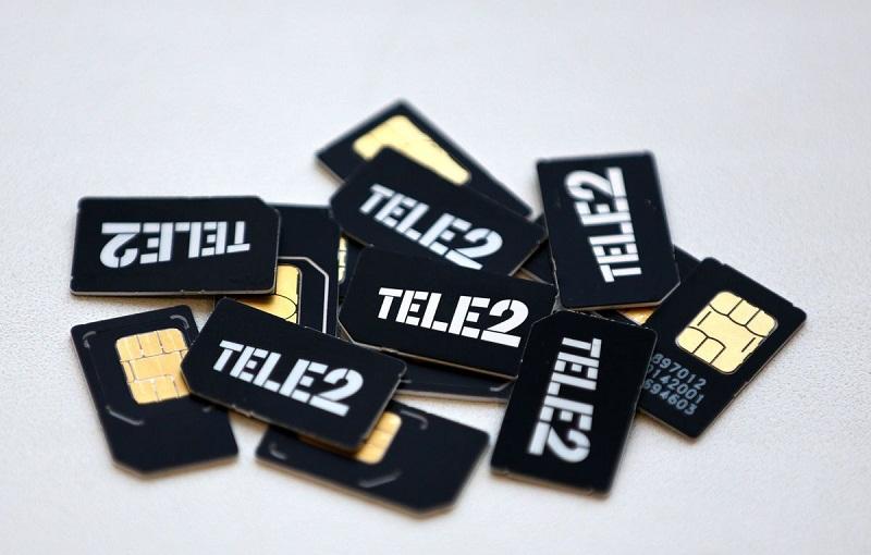 Телефон пишет мобильная сеть недоступна на Теле2