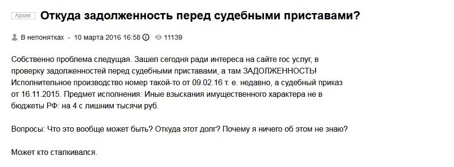 Иные взыскания имущественного характера не в бюджеты РФ отзывы