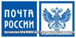 Казанский ЛПЦ ММПО Цех 1: где находится на карте