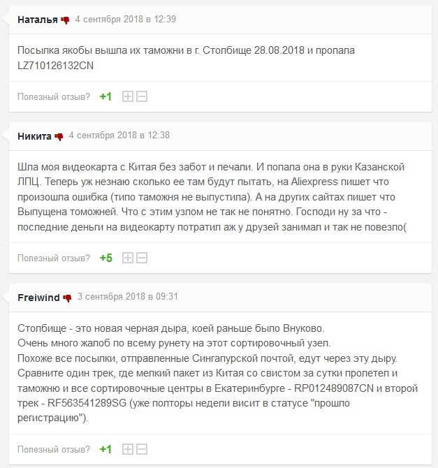 Казанский ЛПЦ ММПО Цех 1 отзывы