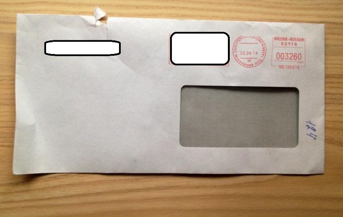 Заказное письмо Рязань ДТИ: что это?