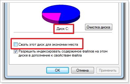 Ошибка Bootmgr is compressed - как исправить