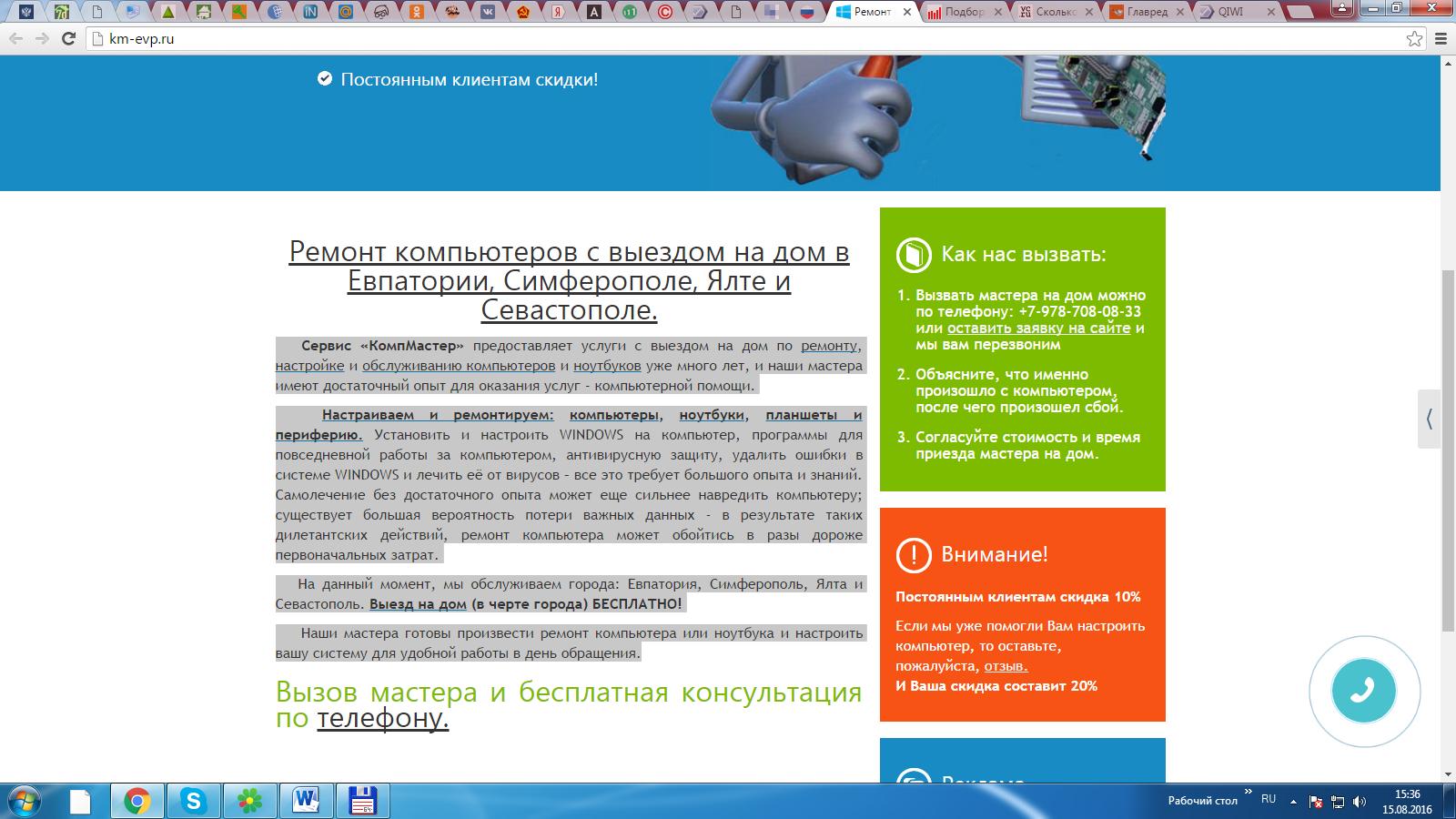 Пример с сайта