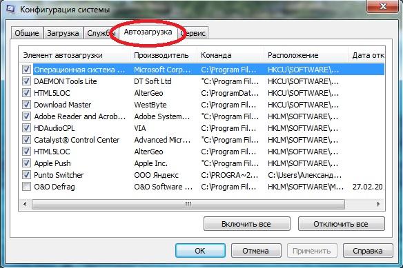 konfiguratsiya-sistemy