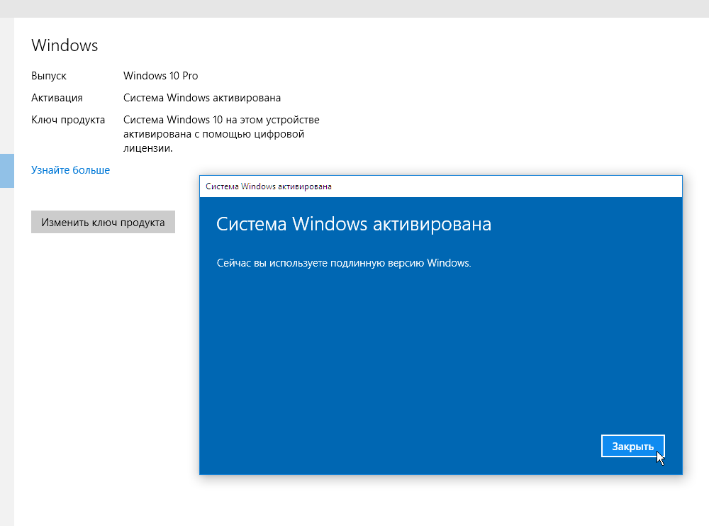 windows-10-0x803f7001-screenshot-5