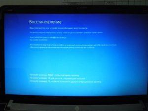 Исправить ошибку 0xc0000428 при установке Windows 10