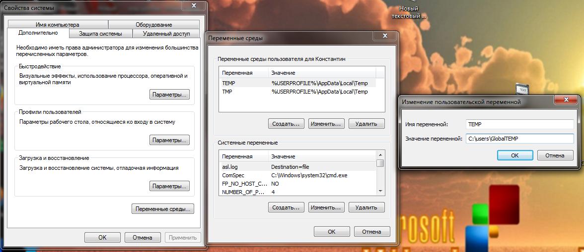 Исправить неопознанную ошибку 0x80240017 в Visual C++ 2015 Windows 7
