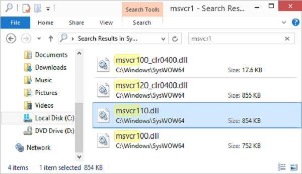 Удалить файл msvcr110.dll