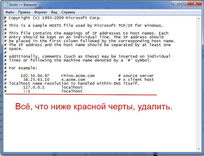 Сертификат безопасности сайта не является доверенным - решение