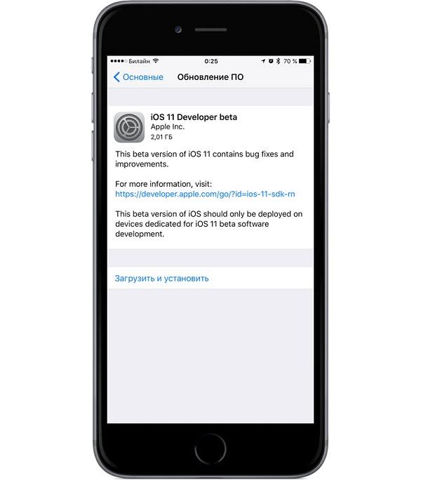 iPhone Установка обновлений системы