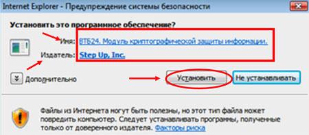 Объект не поддерживает свойство или метод Browseforfolder