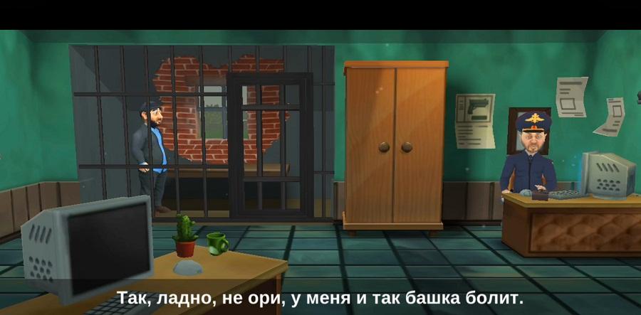Бородач 3 часть «День рождения Иришки»: этапы прохождения игры