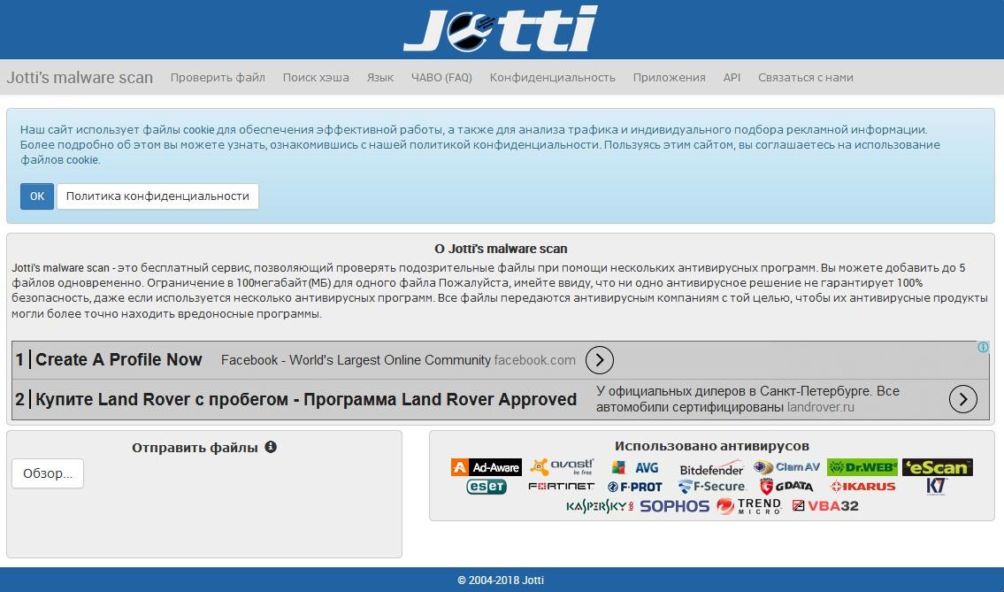 Virusscan.jotti.org