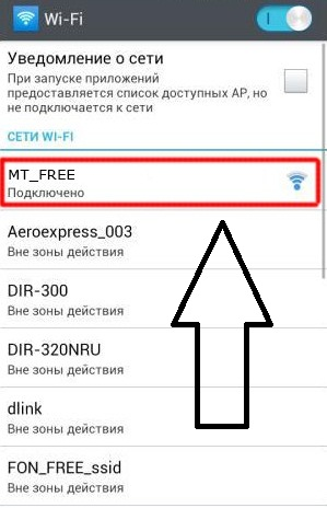 Подключение бесплатного Wi-Fi в московском и питерском метро