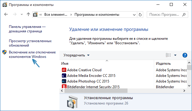 Windows 10 .NET Framework 3.5 включить