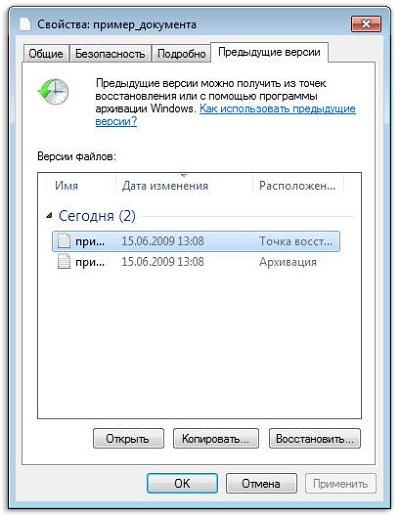 Не удается запустить приложение Microsoft Office Outlook: исправление ошибки
