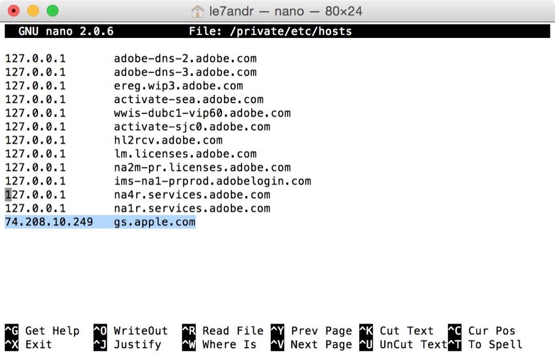 айфон файл хост