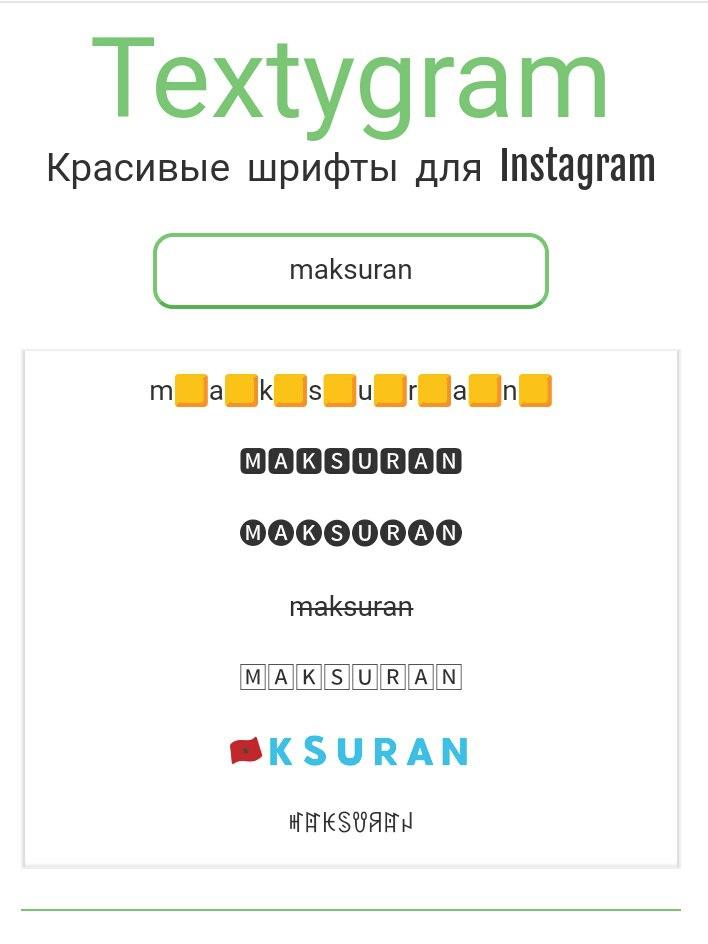 textygram.ru