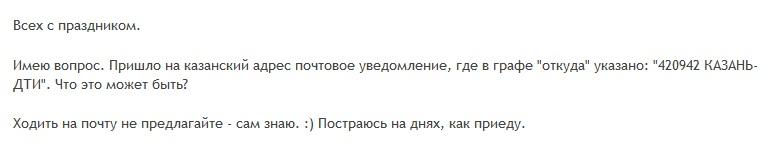 Казань ДТИ отзывы