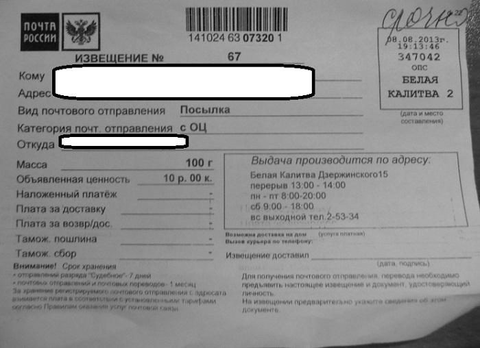 Ростов на Дону ДТИ пример