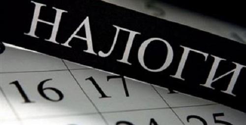 Волгоград-66 письмо от налоговой