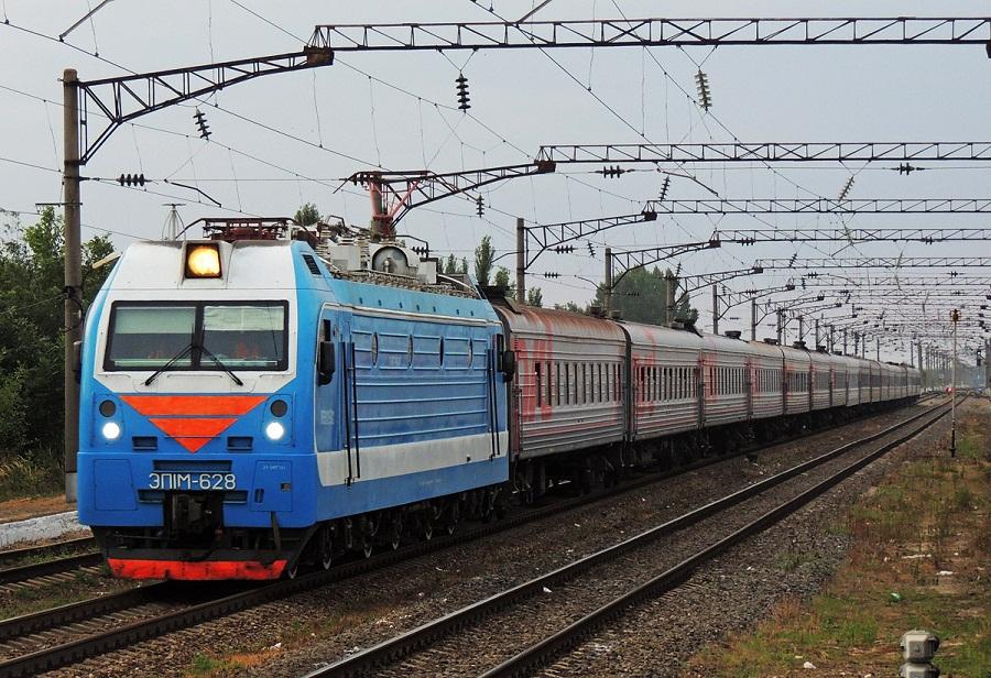 Движение поездов в реальном времени онлайн