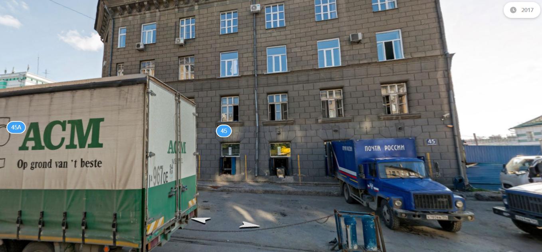 Сортировочный центр Новосибирск 630960 расположение на карте