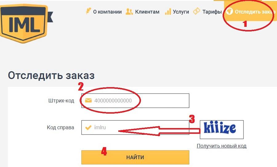 iml.ru/status
