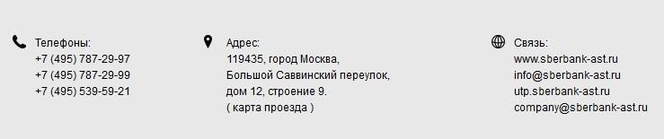 Клиентский сертификат не сопоставлен с пользователем Сбербанк АСТ: что это значит?