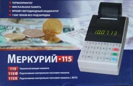 меркурий-115к