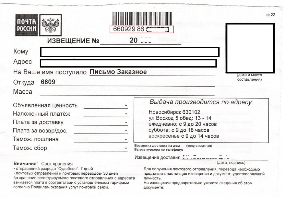 ZK Москва 373