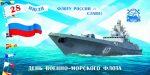 День ВМФ 2019 в Санкт-Петербурге: программа мероприятий, салют
