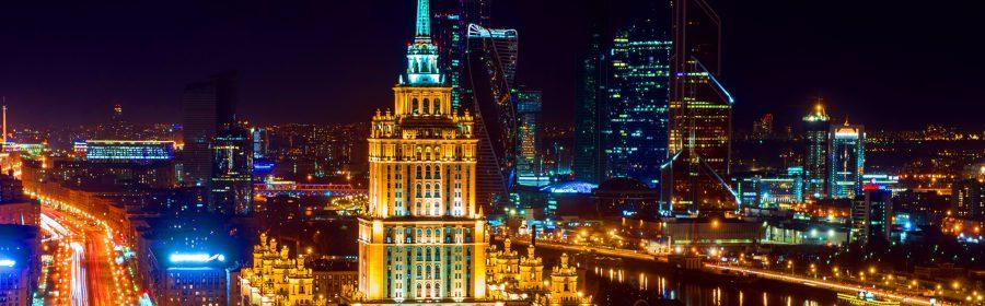 День города Москва 2019 Афиша мероприятий Салют