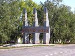 День города Острогожск 2019 Программа мероприятий,кто приедет,салют