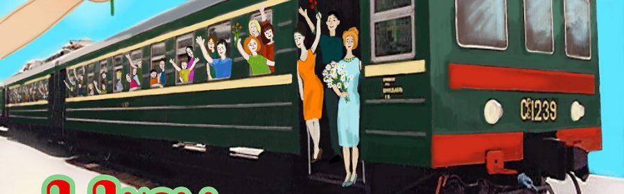 День железнодорожника Ижевск 2019: программа мероприятий