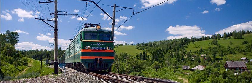 День железнодорожника Новосибирск 2019:программа мероприятий