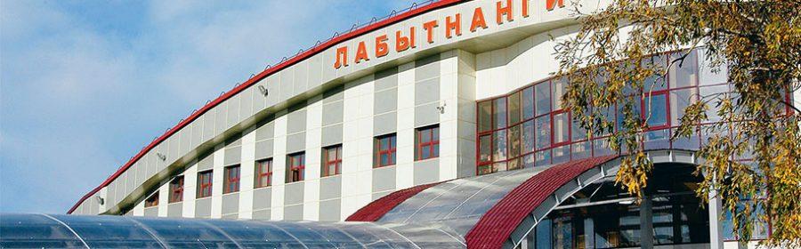 День города Лабытнанги 2019 Афиша мероприятий,кто приедет,салют