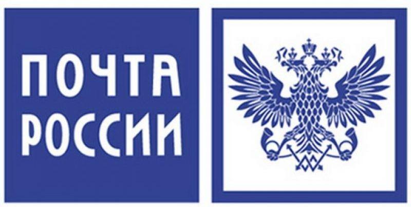 102320 Сортировочный центр Домодедово - где это находится